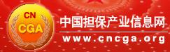 中国bob产业信息网